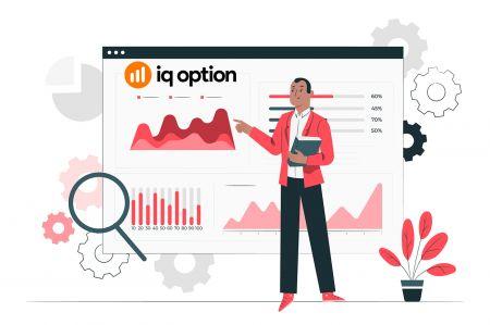 كيف تبدأ تداول IQ Option في عام 2021: دليل خطوة بخطوة للمبتدئين